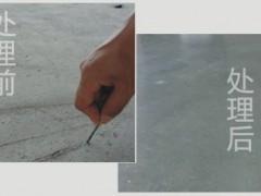 供应车间地面起灰起砂处理图片