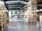 供应精工混凝土固化剂价格图片