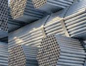 供应高压无缝方管高压矩形钢管20锅钢图片
