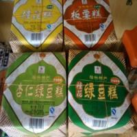 桂林绿豆糕板栗糕玉米糕马蹄