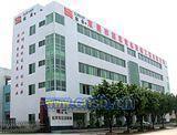 东莞市寮步基业电控设备厂
