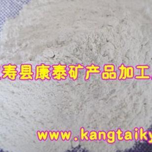重钙/方解石/双飞粉/滑石粉图片