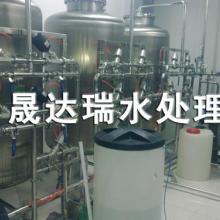 供应电渗析器