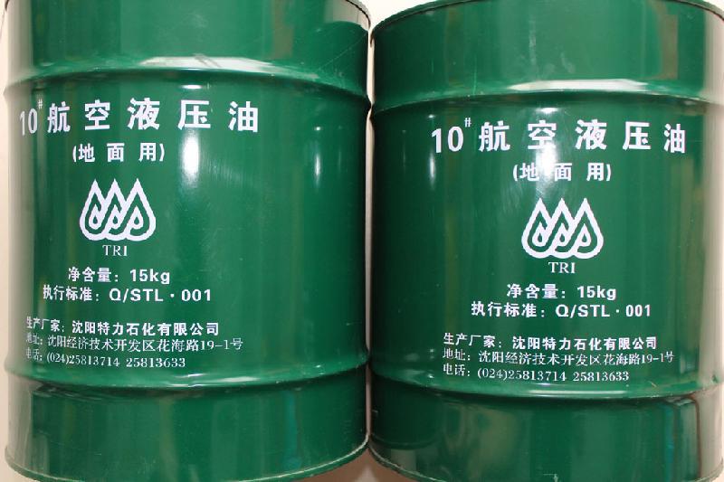 供应特力10号航空液压油地面用图片