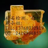 供应钛元素检测权威机构