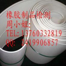 供应广东橡胶制品及助剂检测批发