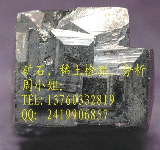 供应深圳磁铁元素含量专业化验室