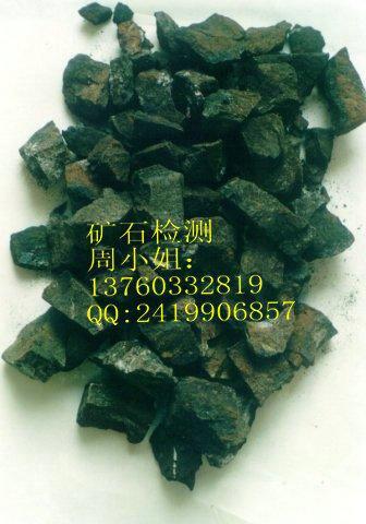 供应东莞市矿石检测价格