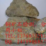 供应衡阳矿石钙元素含量权威检测机构