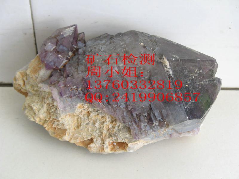 供应湖南矿石化验鉴定方法