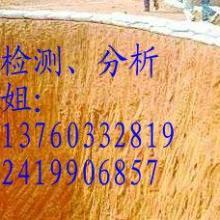 供应稀土检测机构