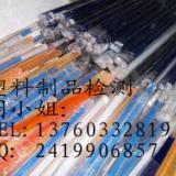 供應塑料制品熱性能檢測