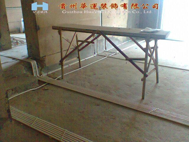 供应贵阳装修公司室内装修水电施工流程注意事项贵州 高清图片