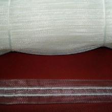 供应外贸窗帘带