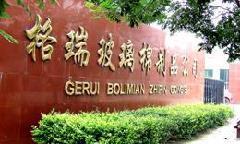 北京玻璃棉图片