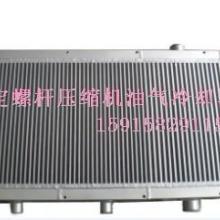 供应寿力最小压力阀02250097-609
