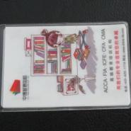 广州PVC卡套一珠海银行卡套图片