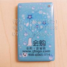 海南水晶滴胶卡制作报价