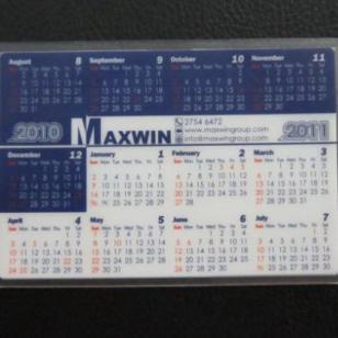 深圳银行卡卡套尺寸图片