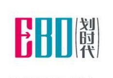北京划时代广告设计青岛公司简介