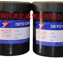 供应溶剂型热固油墨