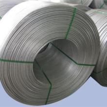供应2618韩国进口铝线