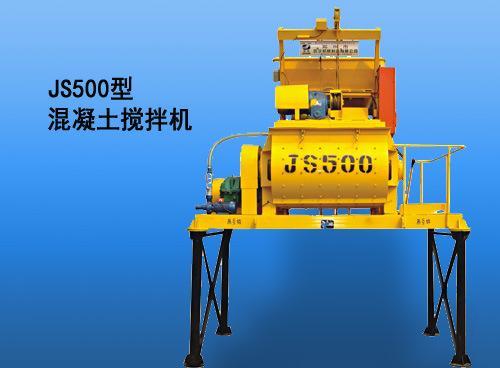 供应双卧轴强制式搅拌机生产厂产品
