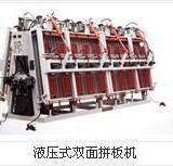 【林海牌双面液压拼板机】东北三省拼板机专业品牌木工机械专业厂
