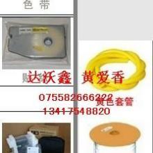 供应力码线号机色带及其他耗材标签机打印机打码机色带批发