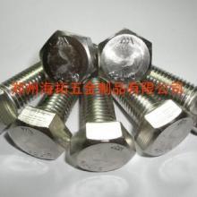 供应郑州304不锈钢外六角销售公司图片