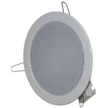供应智能公共广播系统公共广播设备价格批发