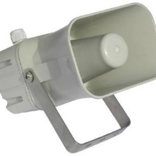 15瓦防风雨号角式扬声器图片