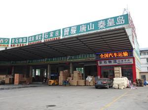 供应广州到阿坝藏族羌族物流