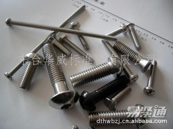 不锈钢螺栓规格_不锈钢螺钉/螺栓/螺丝/标准件/非标图片