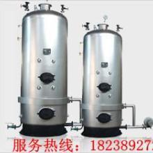 供应立式锅炉立式采暖锅炉