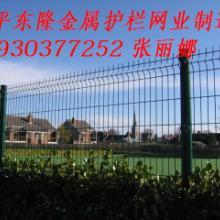 供应社区护栏网,别墅护栏网隔离栅,防盗护栏网隔离栅批发