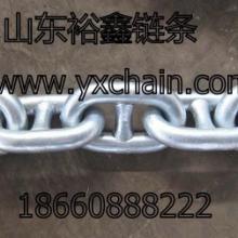 供应青岛锚链还是山东裕鑫链条最专业图片