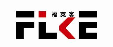 福莱客(济南)家居创意有限公司