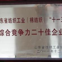供应麻赛尔/LF天丝/兰精莫代尔混纺纱批发