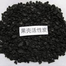 供应活性炭