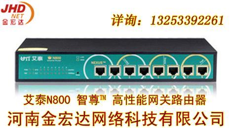 供应艾泰路由器,艾泰NE1200网关路由器,高性能网关路由器