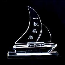 供应各式精巧水晶帆船一帆风顺水晶帆船绝美水晶帆船唯美水晶帆船水晶批发