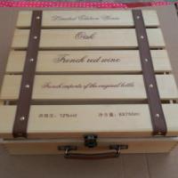供应山东木质红酒盒厂家,菏泽木质红酒盒加工