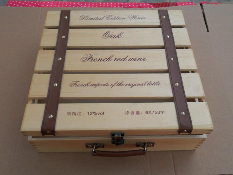 供应山东曹县木质酒盒的质量怎么样?
