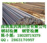 供应金属钒含量化验成分分析化验图片