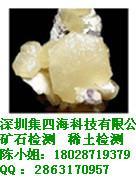 供应东莞化验黄硫矿ICP矿石检测仪器
