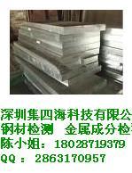 供应金属丝成分检测