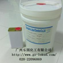 供应PVC胶粘合剂