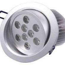 供应嵌入LED天花灯图片