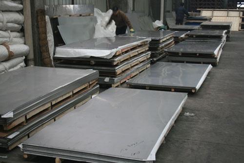 华南不锈钢板销售